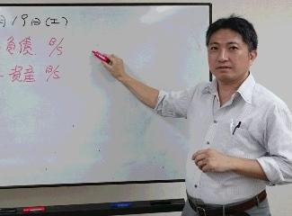 【中止】日商簿記3級受験対策講座